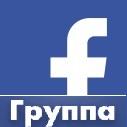 Souvenirus.com - группа интернет-магазина сувениров на Facebook